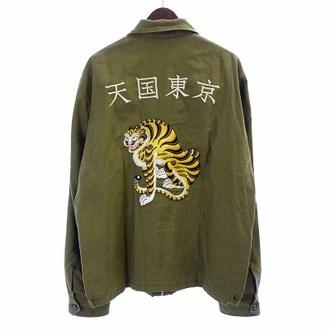 ワコマリア ベトナムジャケット お買取りさせていただきました!