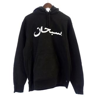 シュプリーム/SUPREME 17AW arabic logo hooded sweatshirt パーカー  お買取りさせていただきました!