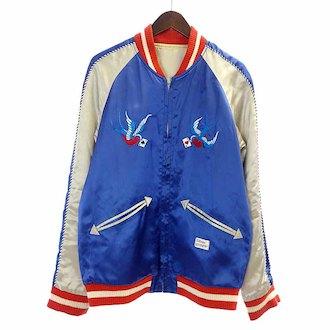 ベドウィン/BEDWIN 17SS SOUVENIR JKT リバーシブル スカジャン ジャケット 買取参考価格 10,000~12,000円前後