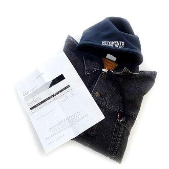ヴェトモン/VETEMENTS LEVIS フード付き オーバーサイズ ブラックデニムジャケット参考買取価格50.000円前後