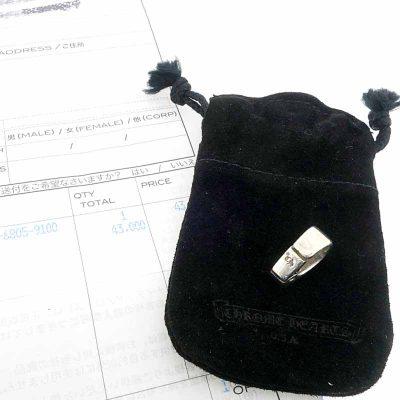 クロムハーツ/CHROME HEARTS PLAIN BALE ペンダント トップ ネックレス チャーム参考買取価格10000~15000円前後