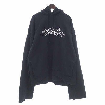 ヴェトモン/VETEMENTS 20SS Graffiti Logo Hoodie パーカー参考買取価格20000~30000円前後