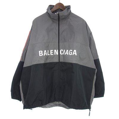 バレンシアガ/BALENCIAGA 19SS Logo Colorblocked Ripstop Windbreak参考買取価格40000~55000円前後